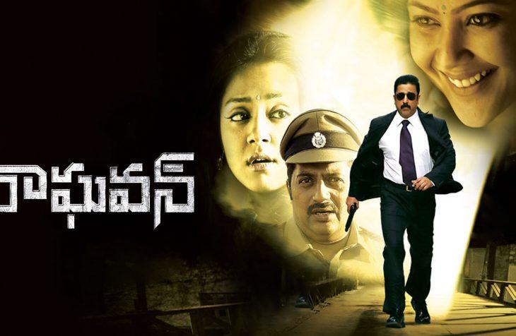 Suspenseful Psychological Thriller Films Raghavan